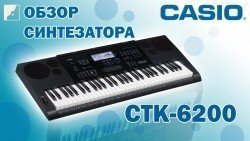 !!!СУПЕР-ЦЕНА!!! Casio CTK-6200